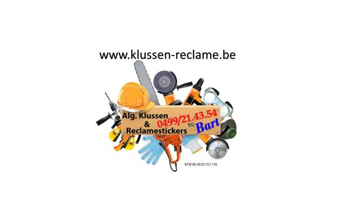 Logo Ez bart buntinx